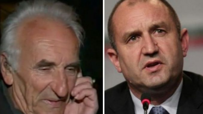 Почина бащата на Румен Радев - news2.bg